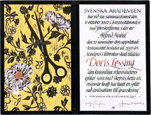 Lessing_diploma